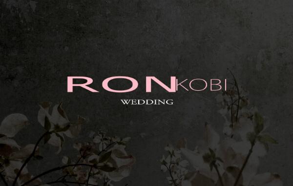 צלם חתונות רון קובי